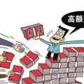 1000元炒股能赚多少_炒股赚稳收益的均线金叉